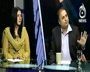 Bottom Line (Karachi Aman .. Ek Khuwab Ya Haqiqat..??) - 7th September 2013