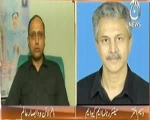 Bottom Line (Karachi Operation Umeed Ki Kiran..??) - 15th September 2013