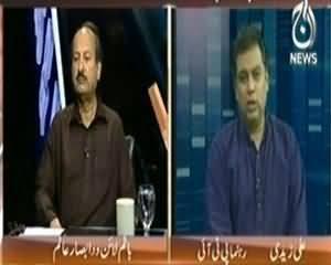 Bottom Line (Karachi Se Peshawar Tak Deshat Gardi..Faida Kis Ka..??) - 1st September 2013