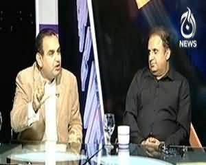 Bottom Line (Kia Bilawal Ki Takqir Ek Bache Ki Takrir Thi?) - 19th October 2013