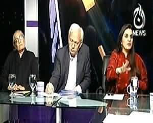 Bottom Line (Kia Missing Persons Ki Baat Karna Ghaddari Hai?) - 6th December 2013