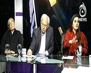 Bottom Line (Kia Missing Persons Ki Baat Karna Ghaddari Hai?) - 6th December 2013