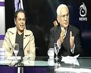Bottom Line (Kia Musharraf k Khilaf Intaqami Karwai Ho Rahi Hai?) - 23rd November 2013