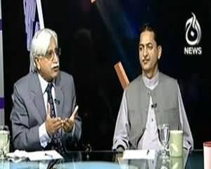 Bottom Line (Kia Musharraf Par Article 6 Lago Hoga Ya Nahi..??) – 13th October 2013