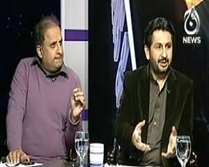 Bottom Line (Kia North Wazirastan Operation Start Ho Chuka?) - 28th December 2013