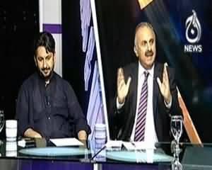 Bottom Line (Kia PM Ka Daura e America Pakistan Mein Behtari Laye Ga?) - 20th October 2013