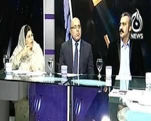 Bottom Line (Kia PTI Ne Corruption k Khilaaf Elaan e Jang Kar Diya?) - 16th November 2013