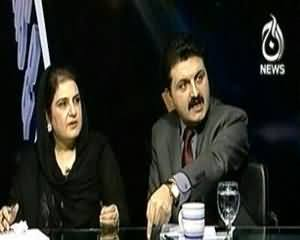 Bottom Line (Kia Taliban k Saath Muzakarat Ho Sakhenge?) - 1st November 2013