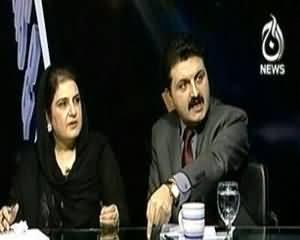 Bottom Line (Kia Taliban k Saath Muzakarat Ho Sakhenge?) - 1st November 2013