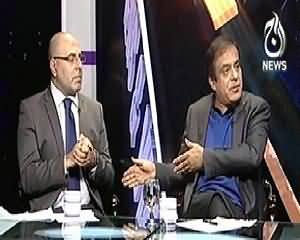 Bottom Line (Local Bodies Elections! Transfer of Power to Lower Level) - 14th December 2013