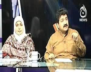 Bottom Line (Missing Persons Ki Recovery Aur Naye Army Chief Ki Responsibility) - 29th November 2013