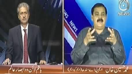 Bottom Line (MQM Once Again Joins Sindh Govt) – 26th April 2014