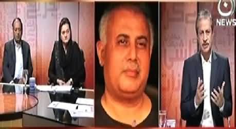 Bottom Line (Muashra Mazoor Afraad Ka Dost Kyun Nahi?) – 6th December 2014