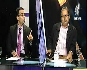 Bottom LIne (Musharraf Case: Ayein Zaroori Ya Riasat?) – 17th January 2014