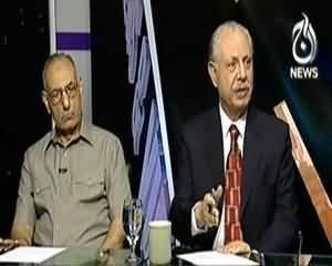 Bottom Line (Nawaz, Manmohan Mulaqaat...) - 29th September 2013
