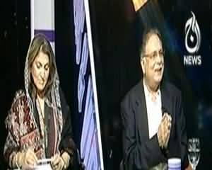 Bottom Line (Nawaz Sharif Ka Daura e America Kitna Kamyaab??) - 25th October 2013