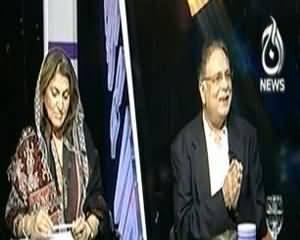 Bottom Line (Nawaz Sharif Ka Daura e America Kitna Kamyaab??) - 25th October 2013