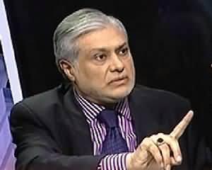 Bottom Line (Pakistan Ki Ektesadi Halat Behtar Ho Rahi Hai Ya Kharab?) - 9th November 2013