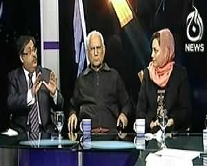 Bottom Line (Pervez Musharraf Beemari Ka Bahana?) - 3rd January 2014