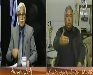 Bottom Line (Pervez Musharraf Phir Adalat Paish Nahi Huwey?) – 7th February 2014