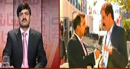 Bottom Line (PM Nawaz Sharif Address in United Nations) – 26th September 2014