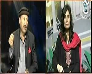 Bottom Line (Political Activities After 6 Months of General Elections) - 21st December 2013