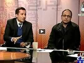 Bottom Line (Political Parties Should Be United) - 5th February 2015