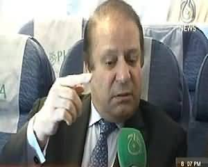 Bottom Line (Prime Minister Nawaz Sharif Exclusive Interview) – 15th February 2014