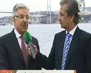 Bottom Line (Special Program with Khawaj Asif) – 14th February 2014
