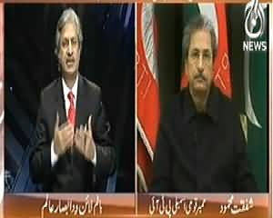 Bottom Line (Taliban Se Kaise Deal Karna Hai, Jang Ya Operation) – 24th January 2014