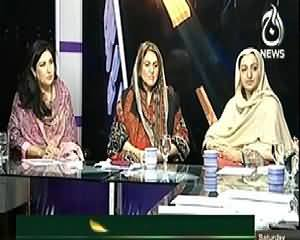 Bottom Line (Terrorists Attack on Polio Worker) – 25th January 2014
