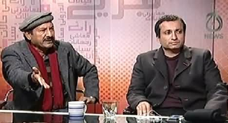 Bottom Line (What Should Be the Role of Media in Terrorism Incidents) - 17th December 2014