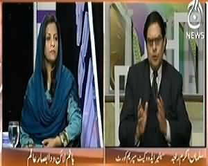 Bottom Line (When Musharraf Will Be Arrested After Warrant?) – 31st January 2014