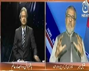 Bottom Line (Will Karachi Operation Be Successful?) – 18th January 2014