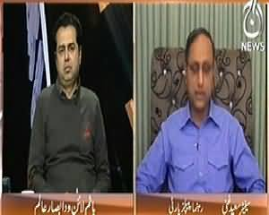 Bottom Line (Will New Dialogue Committee Be Successful) – 1st February 2014