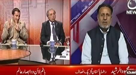 Bottom Line With Absar Alam (30 November Ka Pakistan Par Asar) - 29th November 2014