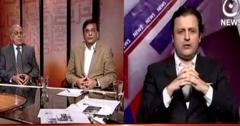Bottom Line With Absar Alam (90 Operation, Responsibility of Pol. Parties) – 13th March 2015
