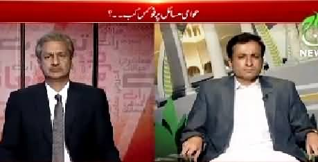 Bottom Line With Absar Alam (Awami Masail Par Kab Focus Hoga?) – 6th August 2015
