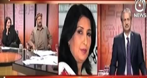 Bottom Line With Absar Alam (Bachey Bhook Se Mar Rahe Hain) - 22nd November 2014