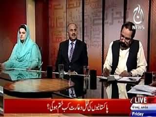 Bottom Line With Absar Alam (Dehshatgardi Kab Khatam Hogi?) – 15th May 2015