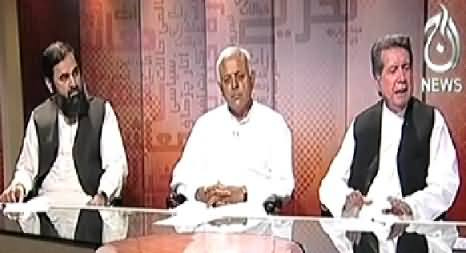 Bottom Line With Absar Alam (Electoral Reforms Through Parliament or Streets) – 19th July 2014