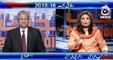Bottom Line With Absar Alam (Federal Budget Special) – 5th June 2015