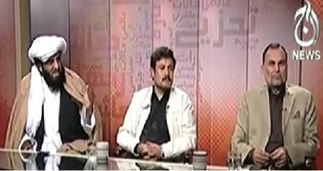 Bottom Line With Absar Alam (Hakumat Apni Rit Bahaal Karey) - 20th December 2014
