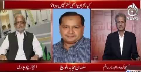 Bottom Line With Absar Alam (Has The Crisis Not Ended Up Yet?) – 30th July 2015