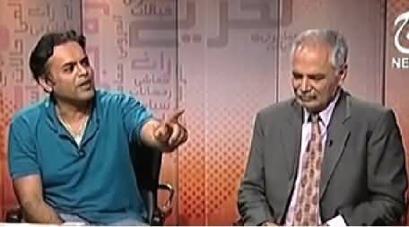 Bottom Line With Absar Alam (How Can Media Improve Its Performance) - 2nd August 2014