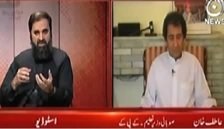 Bottom Line With Absar Alam (How to Improve Education System of Pakistan) – 1st August 2014
