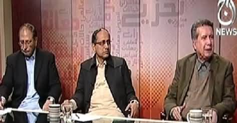 Bottom Line With Absar Alam (Implementation on National Action Plan) - 26th December 2014