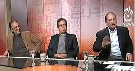 Bottom Line With Absar Alam (Imran Khan is Inciting People to Violence) – 14th November 2014