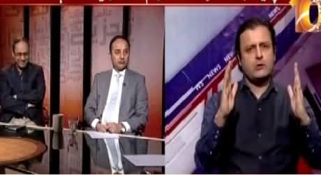 Bottom Line With Absar Alam (Imran Khan's U Turn on MQM) - 26th March 2015
