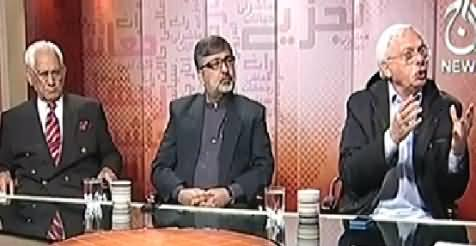 Bottom Line With Absar Alam (Is Judiciary Need Reforms?) - 9th January 2015